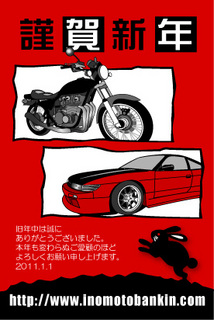 blog_110101.jpg