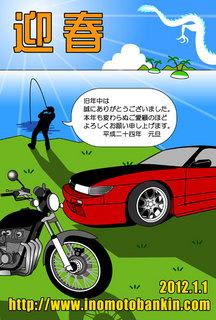 blog_120101.jpg