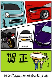 blog_130107.jpg
